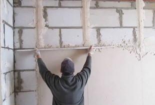 Всегда ли нужно выравнивать стены под обои?