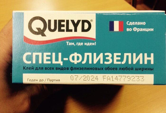Клей Quilyd «Спец-флизелин»