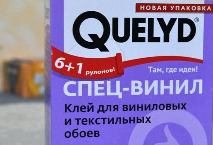 Клей Quilyd «Спец-винил»