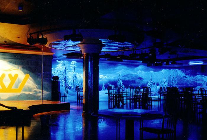 Флуоресцентные панорамные обои